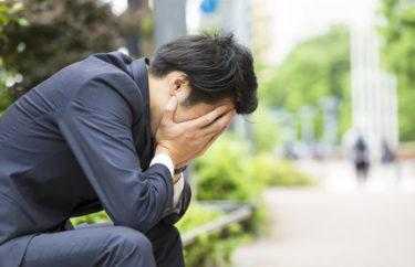 営業において痛みの感情を、絶対マスト!