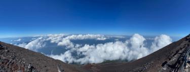 営業マンが富士山頂上へ~衝撃な事実~